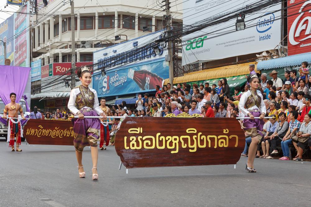 annual festival Thao Suranaree monument_264115175
