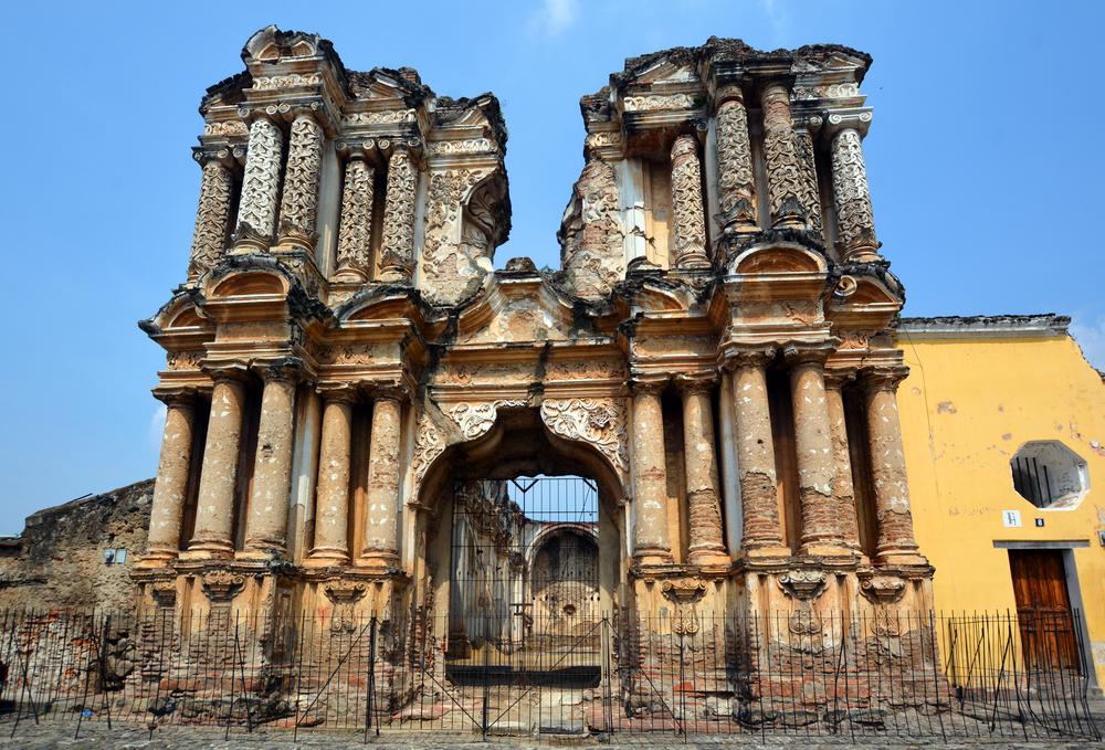 ruins of the El Carmen church_421559782