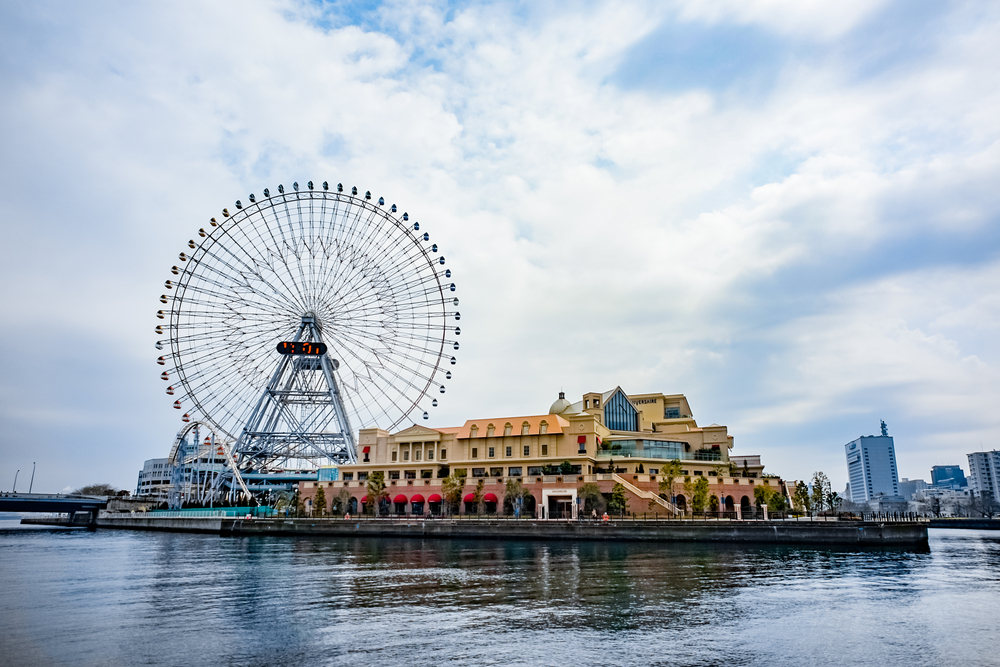 Yokohama World Porters at Yokohama_404393371