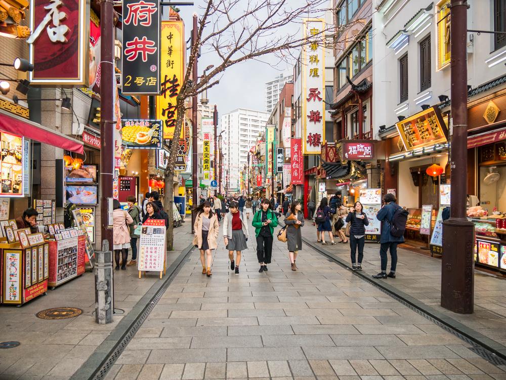 Chinatown Yokohama_293430731