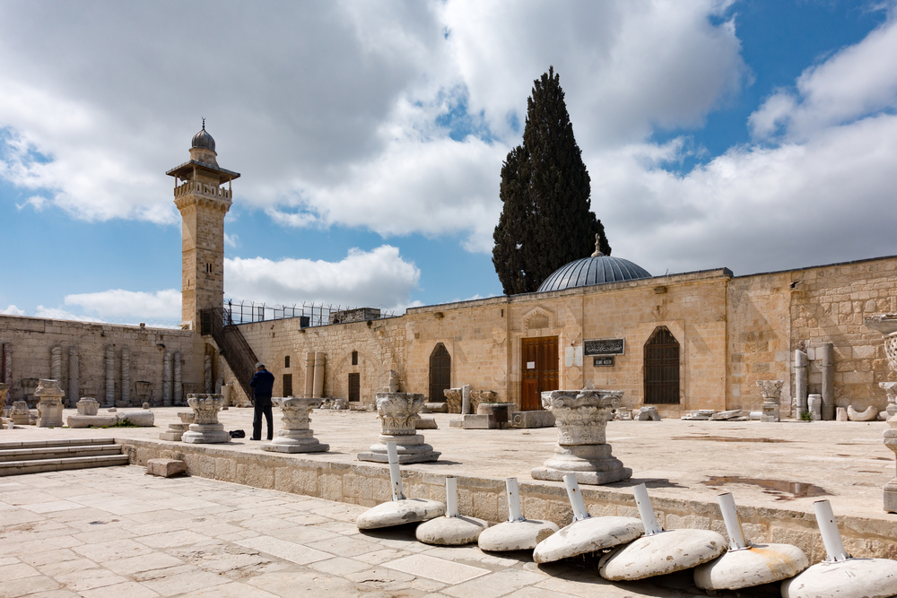 Islamic Museum located inside the compound of Al-Aqsa Mosque_438365158