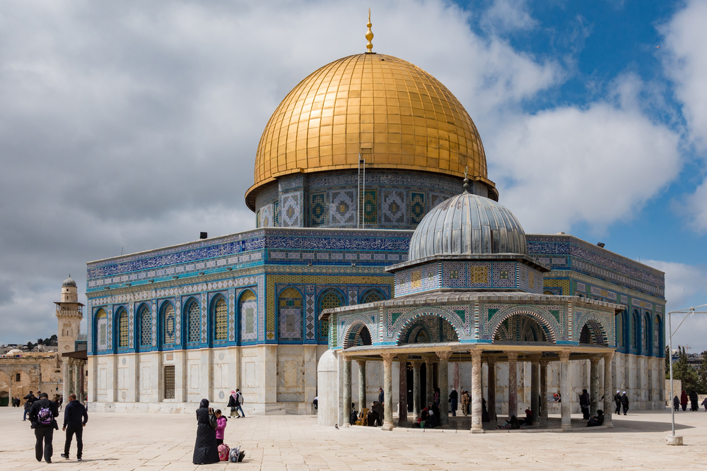 The Dome of Rock_438073549