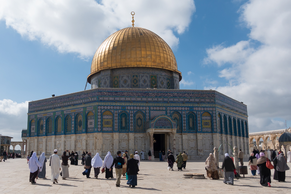 Dome of Rock or Qubbatus Sakhra in Masjidil Aqsa compound_418178785