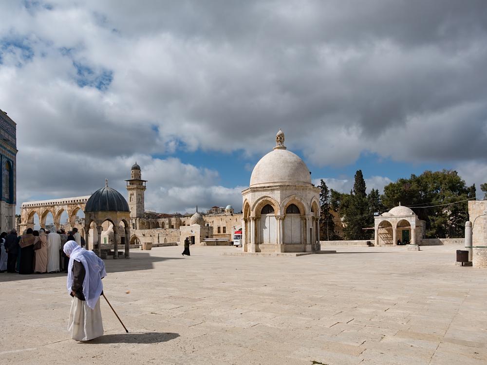 Dome of Ascension or Qubbatul Mikraj_426358072