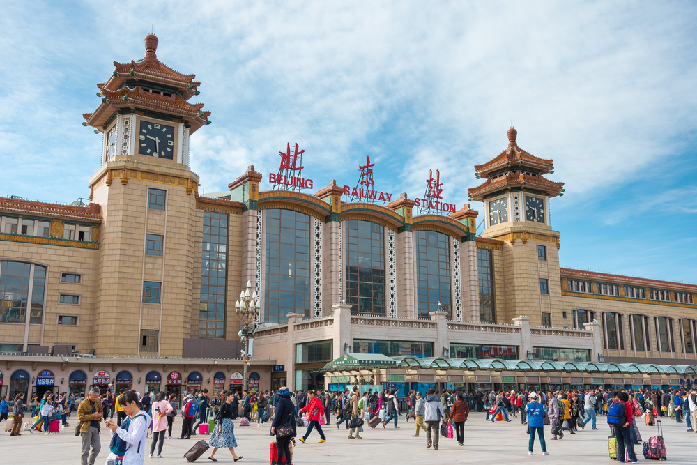 Beijing Railway Station_391534498
