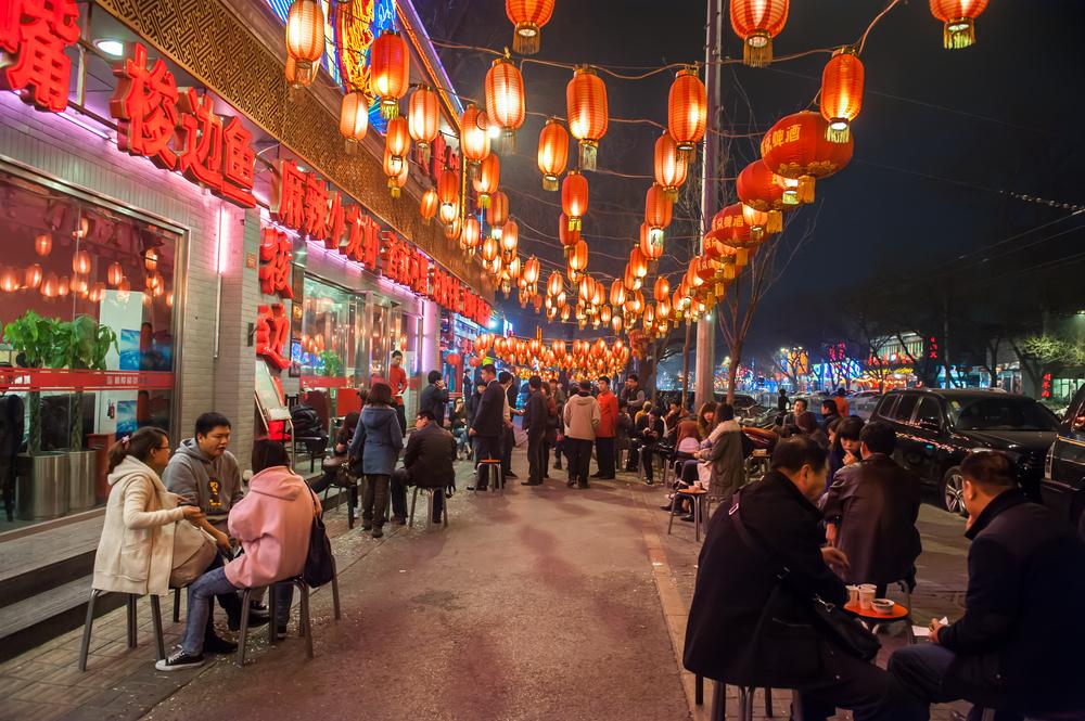 Gui street in Beijing_182652590