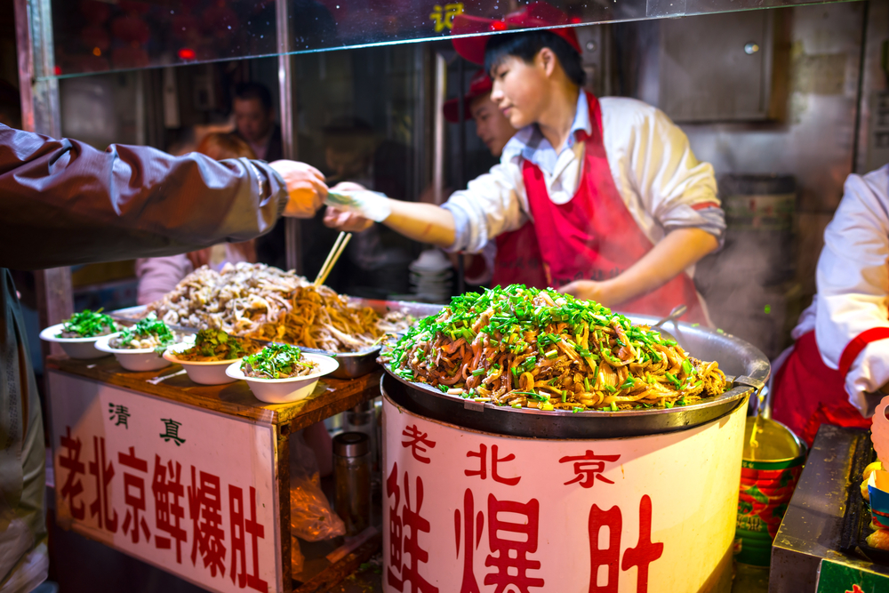 Wangfujing Snack Street at night_234358036