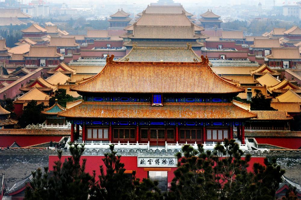 the Forbidden City in Beijing_104609876