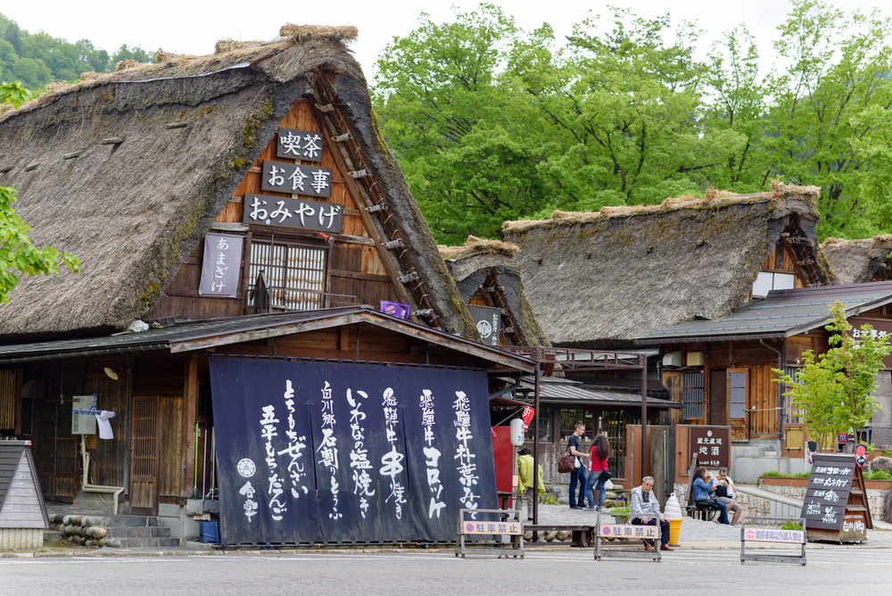 Restaurant and cafe in Shirakawago _441711217