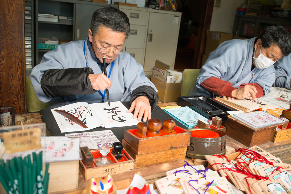 Japanese Calligraphy in Kofukuji temple_399381580