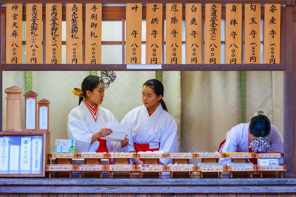 Shrine maiden in Nara_171555587
