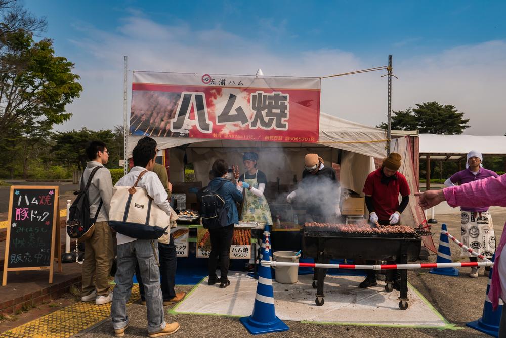 food at Hitachi Seaside Park_473003698