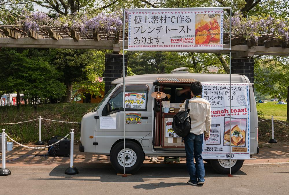 Car food vendor at Hitachi Seaside Park_472968406