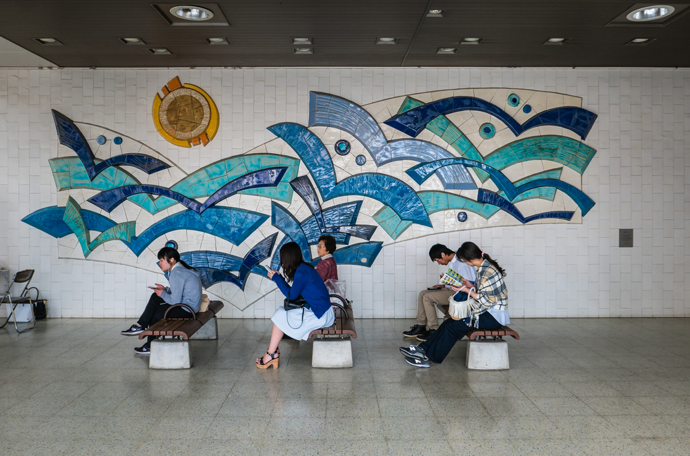 Interior of Katsuta Station_472947760