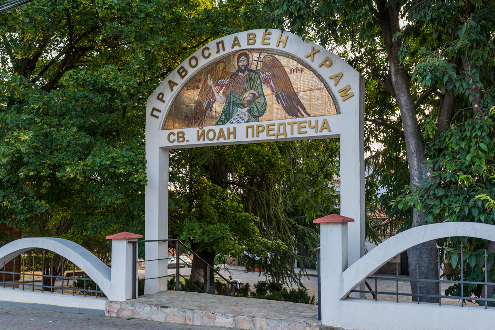 orthodox-church-st-ioan-predtecha_474776776