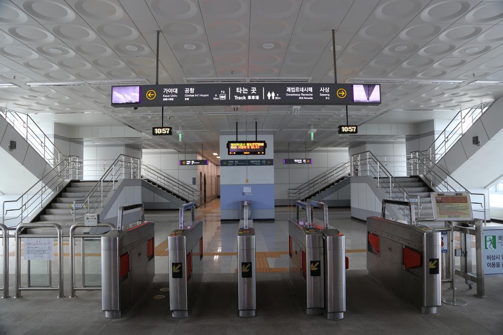 daejeon-seobu-intercity-bus-terminal-in-busan_524209273