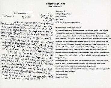 bhagat singh essay for kids