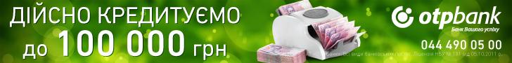Альфа банк кредиты наличными калькулятор