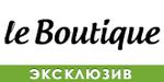 Промо-код LeBoutique – Скидки на брендовые товары до 90%