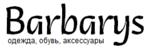 Barbarys.com
