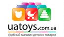 UAtoys