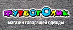 Футбоголик