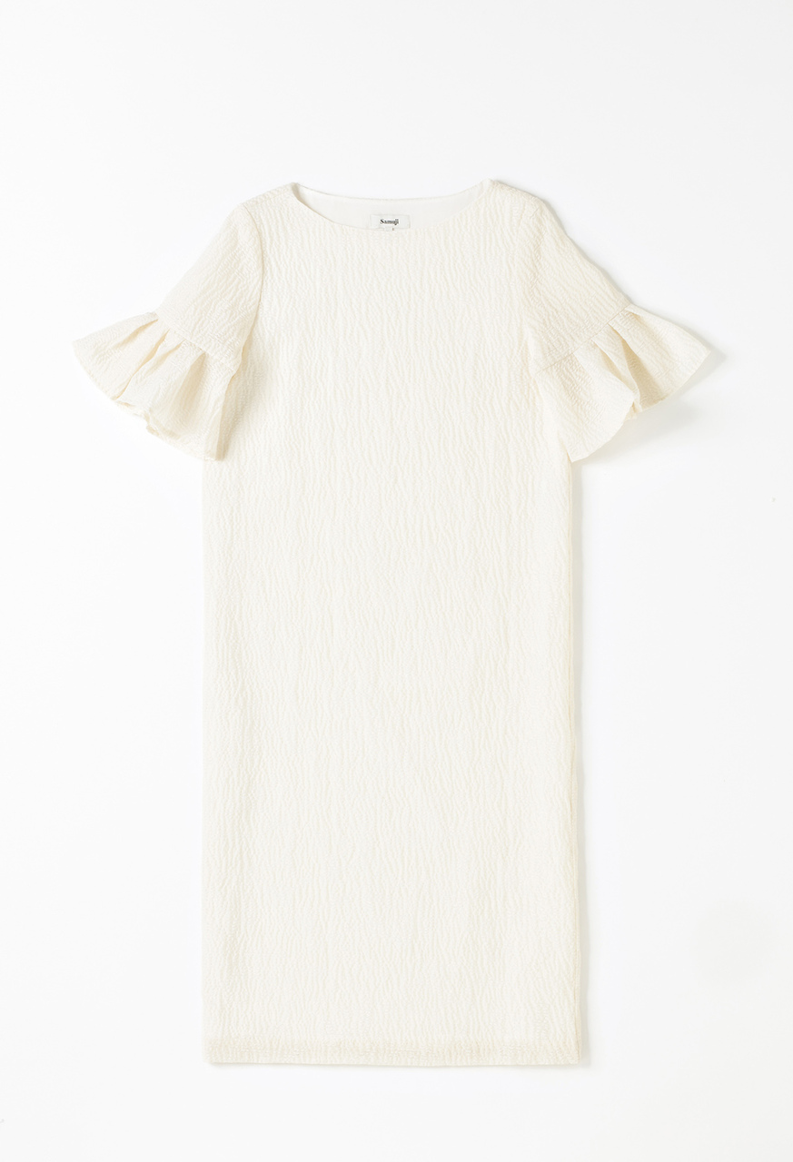 Clari Dress