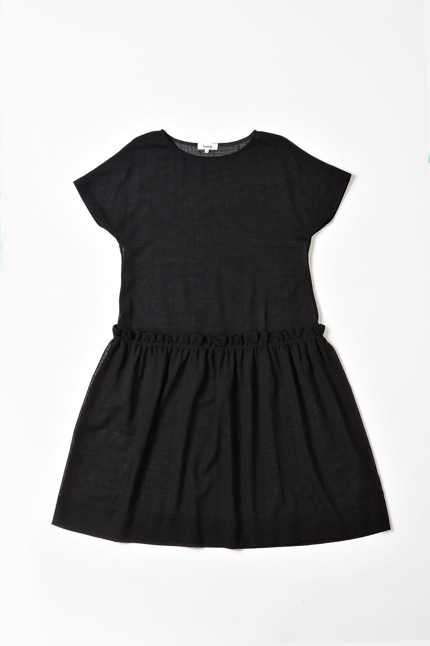 Roxan Dress
