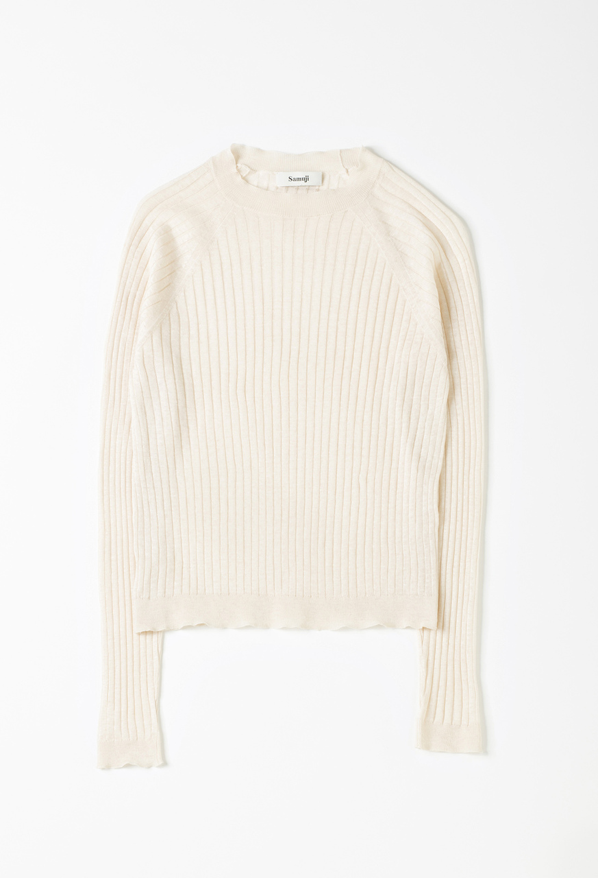 Kaede Sweater