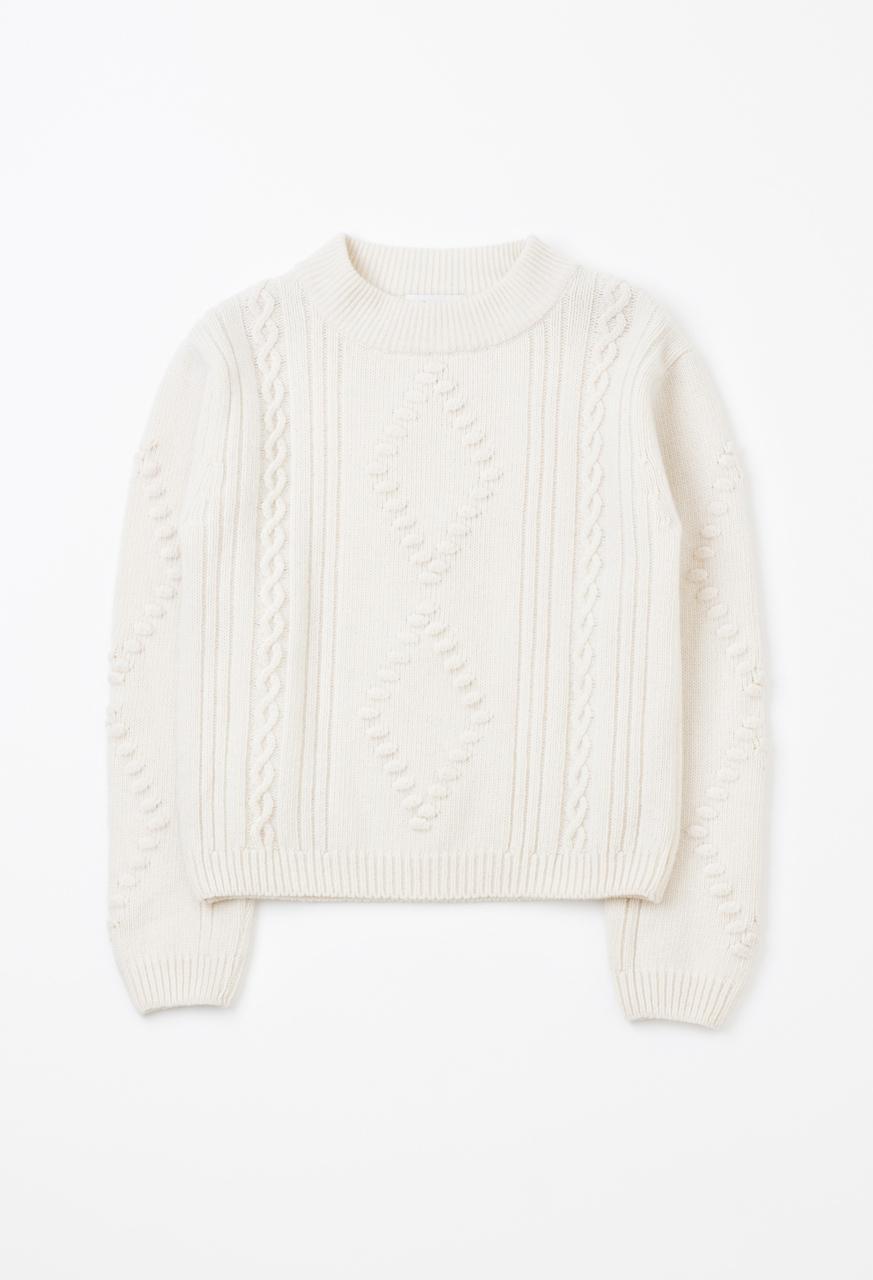 Alika Sweater