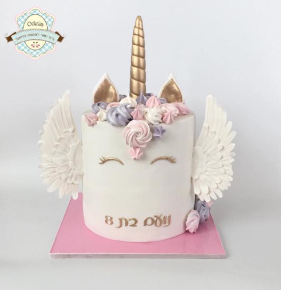 White unicorn cake with wings