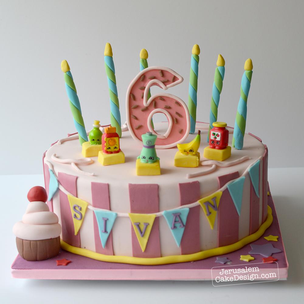 Pink striped birthday cake