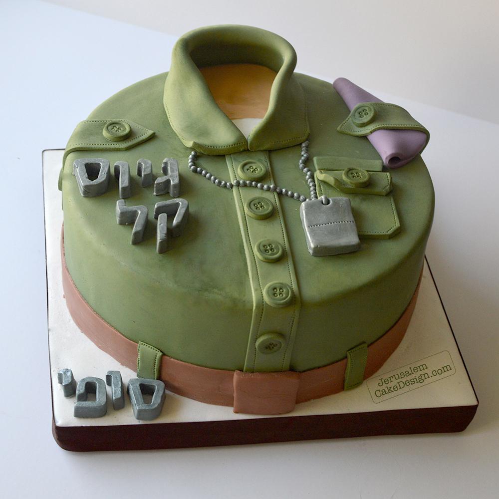 Army themed birthday cake