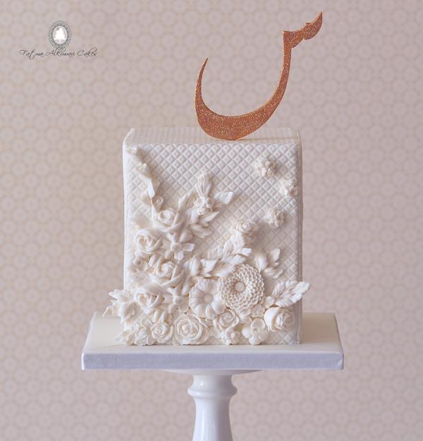 Square Mini bas relief textured wedding cake