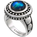 Kameleon Round Antique Ring