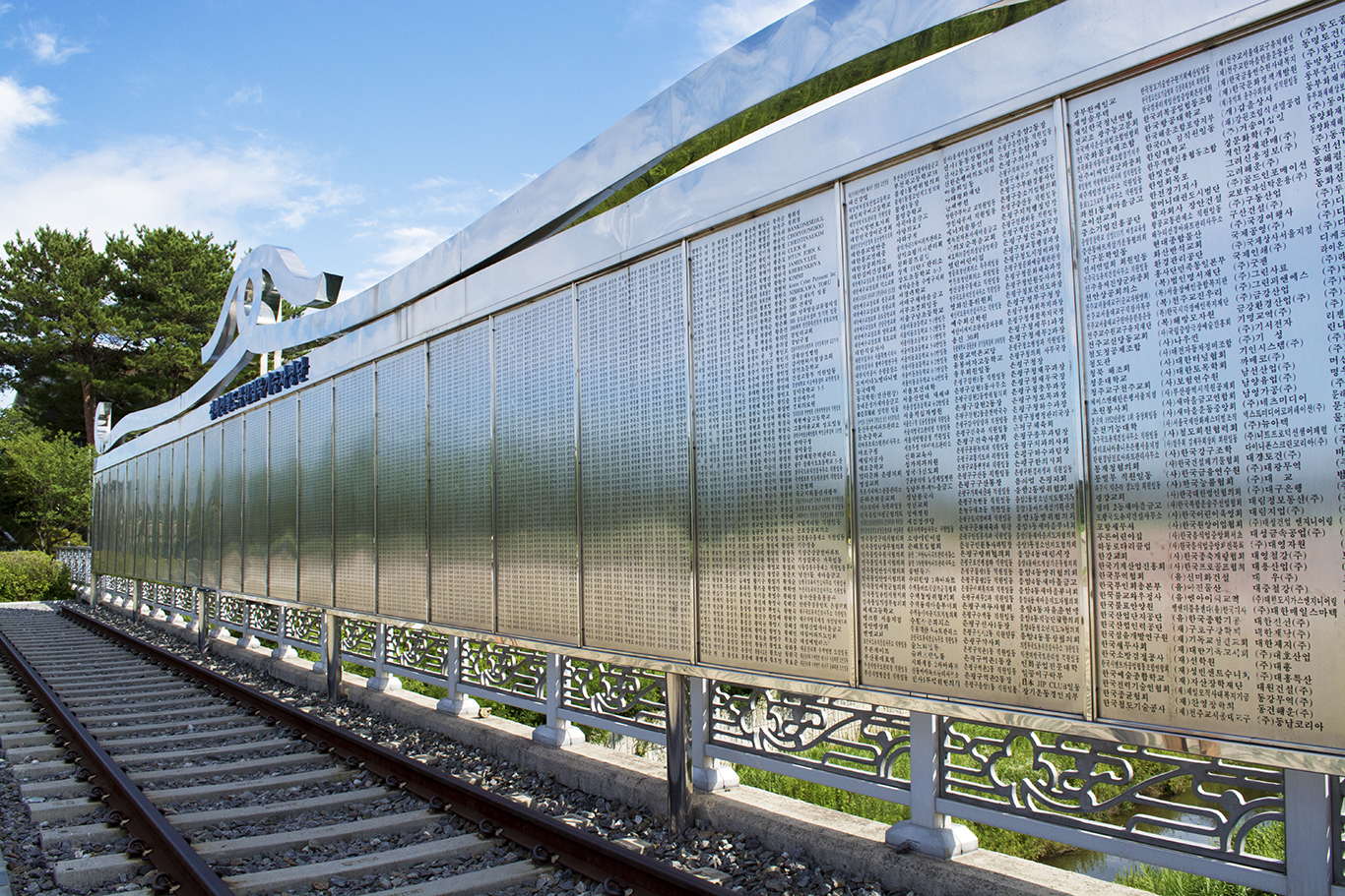 A memorial to the lengthy list of contributors who donated towards the construction of Dorasan station in the Korean DMZ. The station was built as a part of an initiative to link the two Koreas through the old Gyeonggui Railroad line. (CHRISTOPHER CAMERON/THE STATESMAN)
