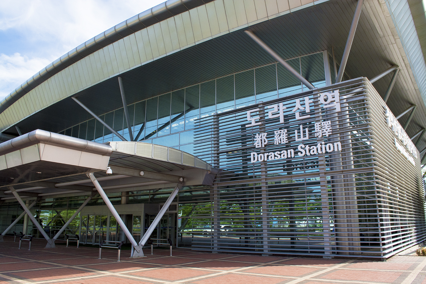 The entrance to Dorasan Station on the South Korean side of the Military Demarcation Line. Dorasan Station was initially planned to serve a train route between the two Koreas, but North Korea eventually refused to collaborate. (CHRISTOPHER CAMERON/THE STATESMAN)