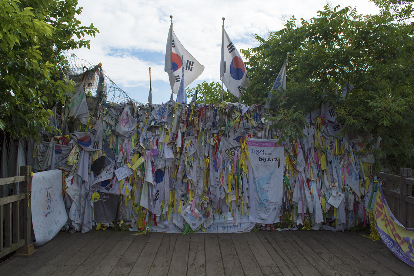 A monument to Korean Reunification at Imjingak Park, three miles from the Military Demarcation Line on the South Korean side.(CHRISTOPHER CAMERON/THE STATESMAN)