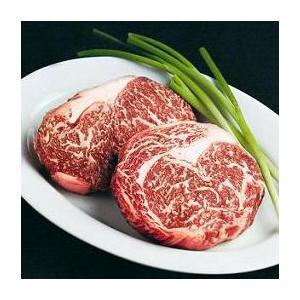 Wagyu Kobe Style - 2 (8oz) Ribeye By Chicago Steak Company