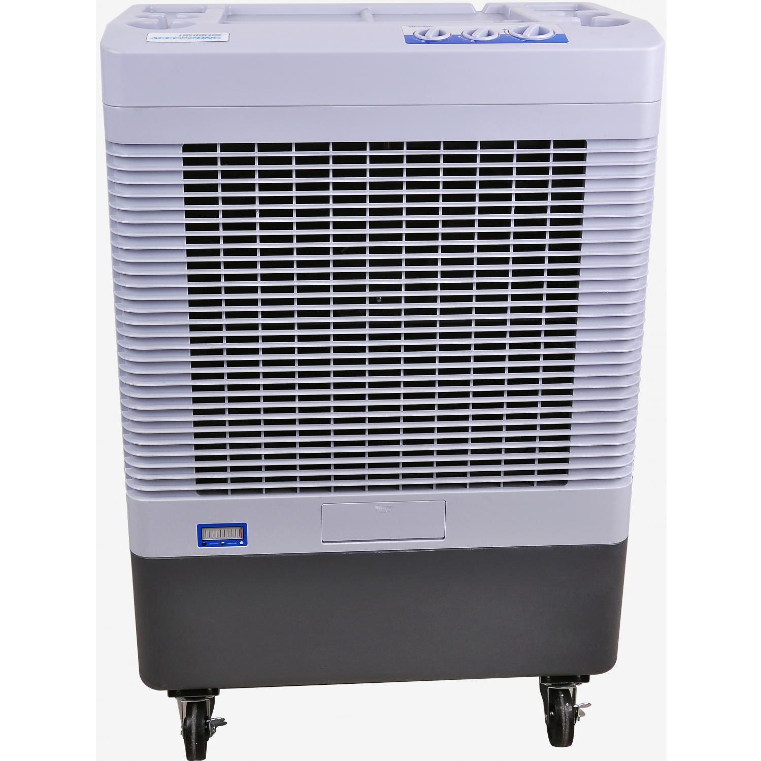 Hessaire 750 Sq. Ft. Portable Evaporative Air Cooler 2892860