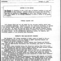 PhoenixSup1_15.pdf