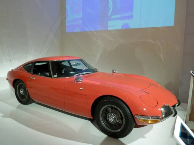 1967 Toyota 2000GT Coupe