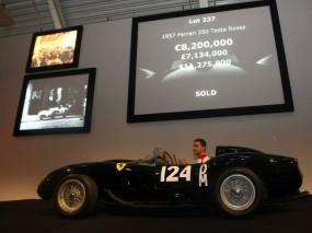 1957 Ferrari 250 Testa Rossa 0714TR