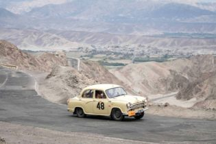 Rally of the Incas 2016
