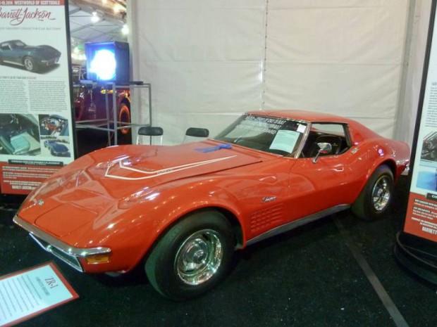 1970 Chevrolet Corvette ZR-1 Coupe