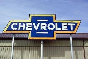 Chevrolet Bowtie (Lot S3) at $39,000