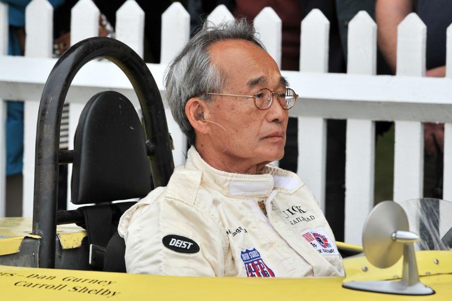 Ernie Nagamatsu, Old Yeller II