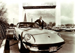 Mr. K put together the key concepts for the Datsun Z-car