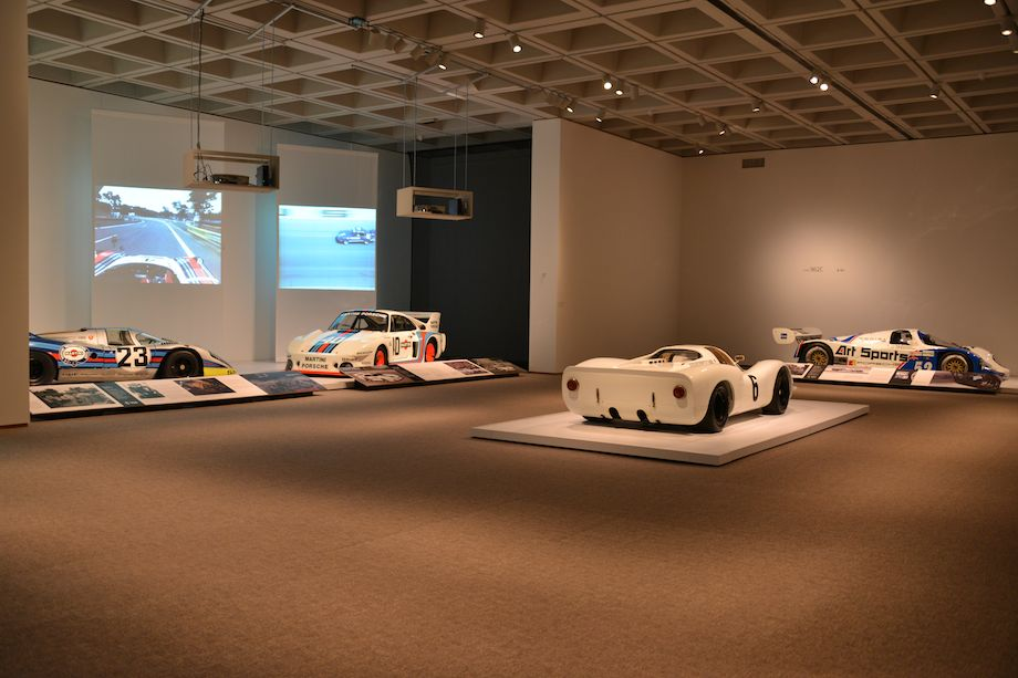Porsche by Design: Seducing Speed Exhibit