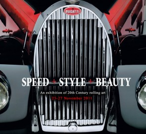 Speed Style Beauty Brisbane Australia 2011